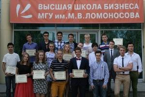 Выпускники ВШБ МГУ