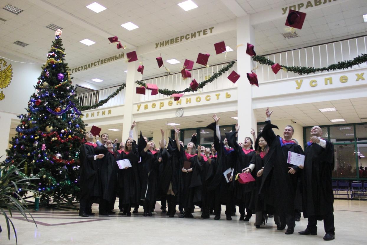 Радуются дипломам ВШБ ГУУ
