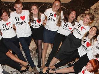 Участники программы MBA от ИБДА