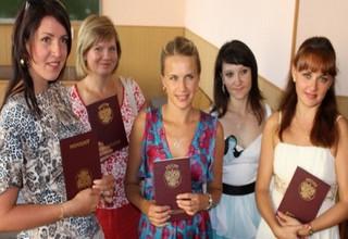Выпускницы университета Ельцина
